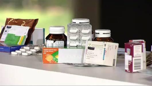 แกลอรีภาพ ยาใช้เป็นหาย แต่ตายได้ถ้าใช้ไม่เป็น