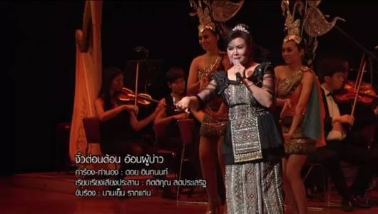 แกลอรีภาพ เร็วๆนี้ที่ Thai PBS 29 ส.ค. – 4 ก.ย. 56