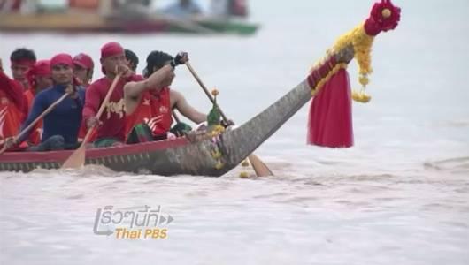 แกลอรีภาพ เร็วๆนี้ที่ Thai PBS 31 ต.ค. – 6 พ.ย. 56