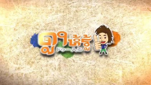 แกลอรีภาพ เร็วๆนี้ที่ Thai PBS 21 พ.ย.– 27 พ.ย. 56