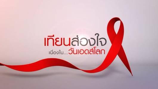 แกลอรีภาพ เร็วๆนี้ที่ Thai PBS 28 พ.ย.– 4 ธ.ค. 56