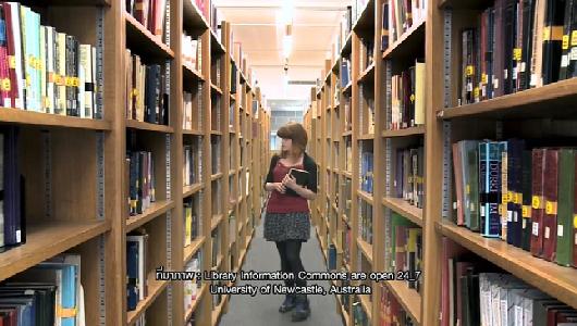 แกลอรีภาพ คุณเอนก จงเสถียร พื้นที่อ่านหนังสือ 24 ชั่วโมง