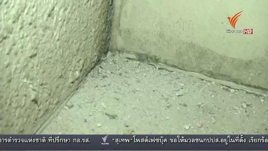 แกลอรีภาพ ผลกระทบแผ่นดินไหว