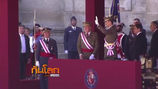 แกลอรีภาพ กษัตริย์ฆวน คาร์ลอส แห่งสเปน ประกาศสละราชสมบัติ