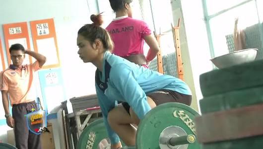 แกลอรีภาพ นักยกน้ำหนักทีมชาติไทย