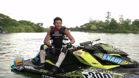 แกลอรีภาพ นักเจ็ตสกีทีมชาติไทย