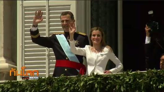แกลอรีภาพ การเปลี่ยนผ่านของราชวงศ์สเปน