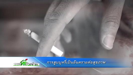 แกลอรีภาพ เภสัชกรชุมชนช่วยเลิกบุหรี่
