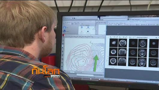 แกลอรีภาพ การพัฒนาเครื่องสแกน MRI ในฟินแลนด์
