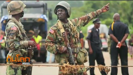 แกลอรีภาพ สถานการณ์การระบาดของอีโบล่า
