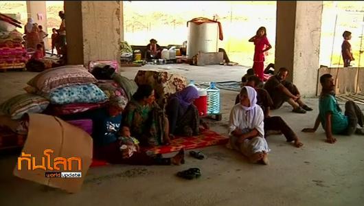 แกลอรีภาพ สถานการณ์ในอิรัก