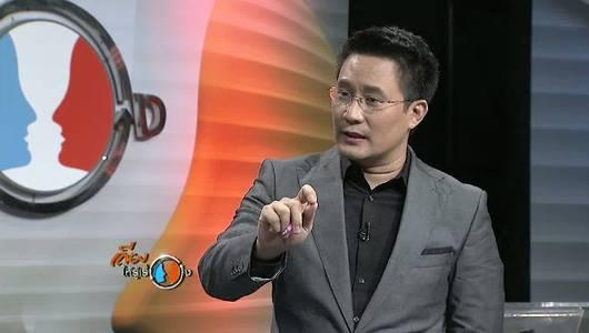 แกลอรีภาพ คูปองทีวีดิจิตอล ถูกจริง หรือ ถูกใจ?