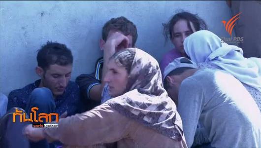แกลอรีภาพ ชะตากรรมชาวยาซิดีในอิรัก