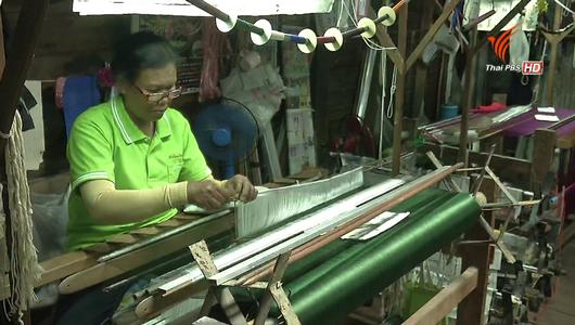 แกลอรีภาพ โรงงานผลิตผ้าไหม