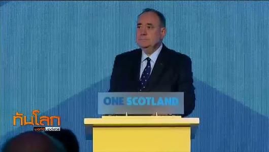 แกลอรีภาพ สกอตแลนด์ไม่แยกประเทศ