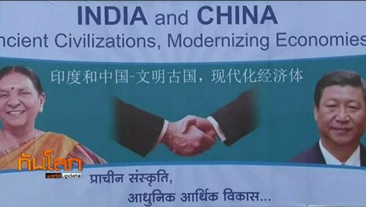 แกลอรีภาพ การเดินทางเยือนอินเดียของผู้นำจีน