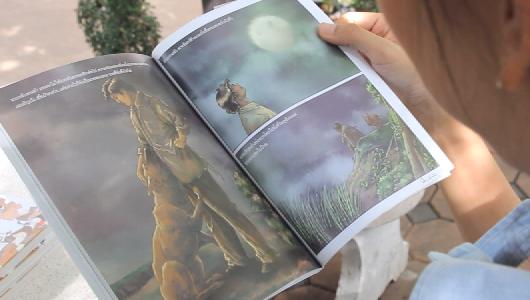 แกลอรีภาพ นัด หมาจ๋า กับหนังสือที่สร้างแรงบันดาลใจ