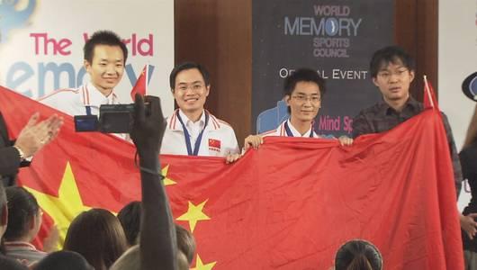 แกลอรีภาพ แข่งขันความจำชิงแชมป์โลกที่จีน