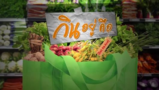 แกลอรีภาพ เร็วๆนี้ที่ Thai PBS 2 – 8 ต.ค. 57