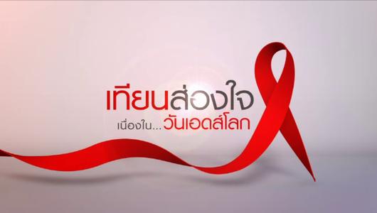 แกลอรีภาพ เร็วๆนี้ที่ Thai PBS 9 – 15 ต.ค. 57
