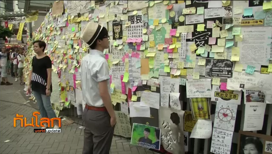 แกลอรีภาพ ศิลปะระหว่างการประท้วงในฮ่องกง