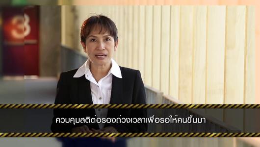 แกลอรีภาพ เร็วๆนี้ที่ Thai PBS 13 – 19 พ.ย. 57