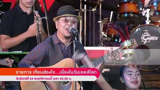แกลอรีภาพ เร็วๆนี้ที่ Thai PBS 20 – 26 พ.ย. 57