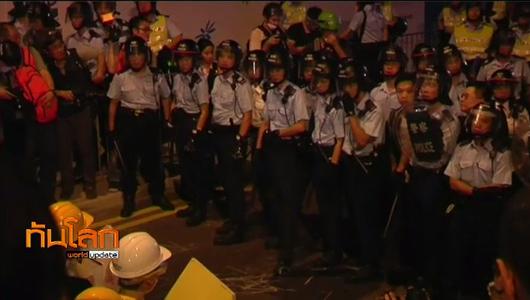 แกลอรีภาพ การชุมนุมประท้วงในฮ่องกง