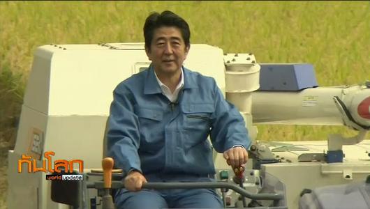 แกลอรีภาพ การเลือกตั้งในญี่ปุ่น