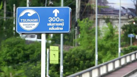 แกลอรีภาพ 10 ปี สึนามิเมืองไทย