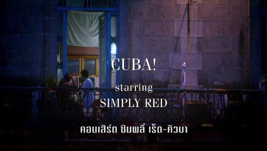 แกลอรีภาพ เร็วๆนี้ที่ Thai PBS 25 – 31 ธ.ค. 57
