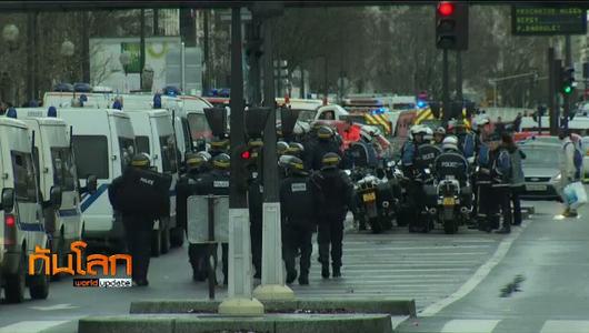 แกลอรีภาพ การก่อการร้ายครั้งรุนแรงที่สุดในรอบหลายสิบปีที่ฝรั่งเศส