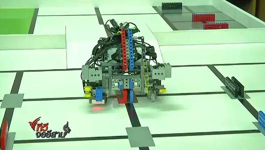 แกลอรีภาพ คว้าแชมป์การแข่งขันหุ่นยนต์ โอลิมปิก