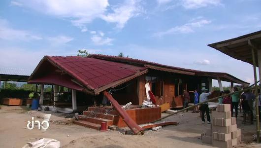 แกลอรีภาพ แนวโน้มเกิดแผ่นดินไหวในไทย