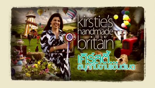 แกลอรีภาพ เร็วๆนี้ที่ Thai PBS 22 – 28 ม.ค. 58