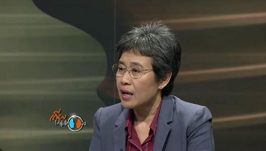 แกลอรีภาพ กรรมการสิทธิฯ กับความคาดหวังของสังคมไทย