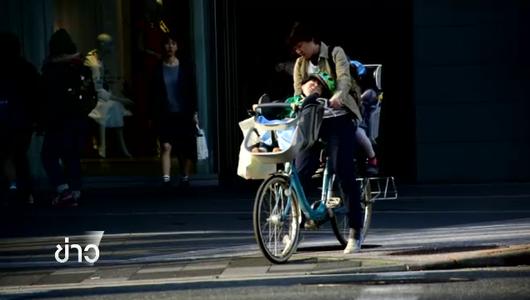 แกลอรีภาพ เมืองเกียวโตส่งเสริมขี่จักรยานลดอุบัติเหตุทางถนน