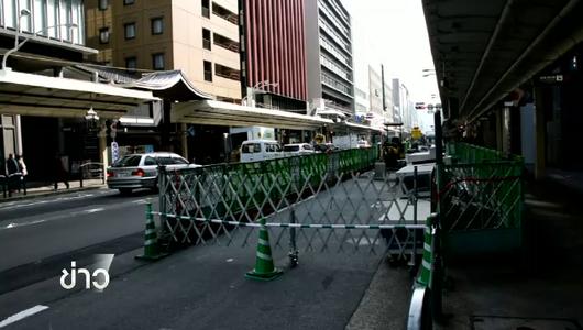 แกลอรีภาพ วิศวกรรมจราจรลดอุบัติเหตุญี่ปุ่น