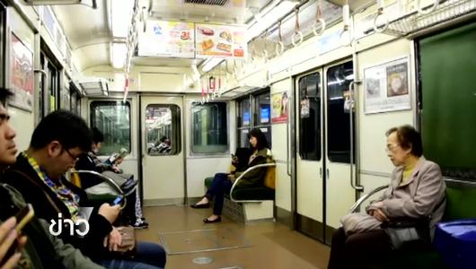 แกลอรีภาพ ขนส่งระบบรางแก้ปัญหาอุบัติเหตุทางถนนญี่ปุ่น