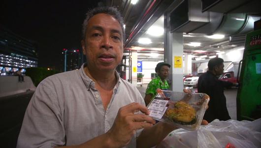 แกลอรีภาพ คนไทยกินทิ้งกินขว้าง