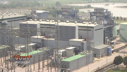 แกลอรีภาพ มองทิศทางปฏิรูปพลังงานผ่านแผน PDP 2015