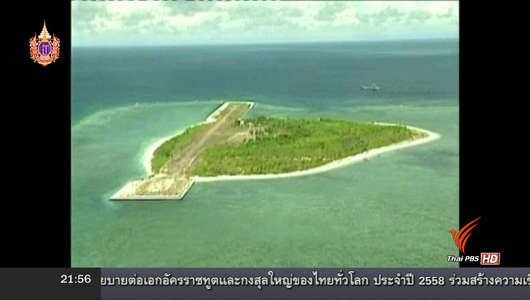 แกลอรีภาพ ท่าทีอาเซียนต่อข้อพิพาททะเลจีนใต้