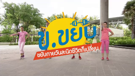 แกลอรีภาพ เร็วๆนี้ที่ Thai PBS 30 เม.ย. – 6 พ.ค. 58