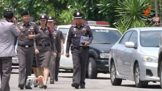 แกลอรีภาพ เหตุวิจารณ์ตำรวจหญิงใส่เครื่องแบบ