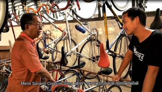 แกลอรีภาพ นักประวัติศาสตร์จักรยาน