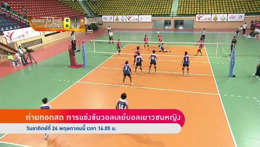 แกลอรีภาพ เร็วๆนี้ที่ Thai PBS 21 - 27 พ.ค. 58