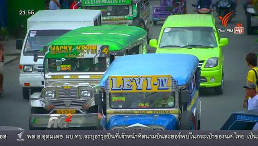 แกลอรีภาพ แนวทางไทยต่อสหรัฐฯ ผลักดัน ทีพีพี