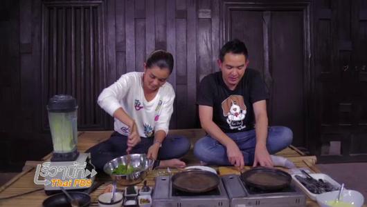 แกลอรีภาพ เร็วๆนี้ที่ Thai PBS 18 - 24 มิ.ย. 58