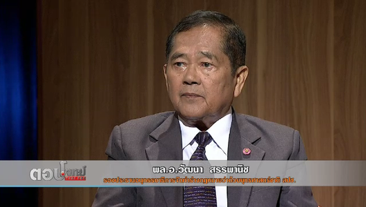"""แกลอรีภาพ """"ยุทธศาสตร์ชาติ 20 ปี"""" พลิกประเทศไทย """"ปฏิรูปชาติ"""""""