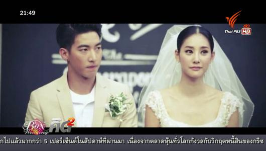 แกลอรีภาพ ข่าวชีวิตส่วนตัวคนดัง บทสะท้อนสังคมไทย